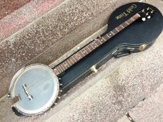 GIBSON RB-175 5-STG LONG SCALE BANJO 1963